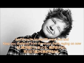 洋楽 和訳 Ed Sheeran   Lego House