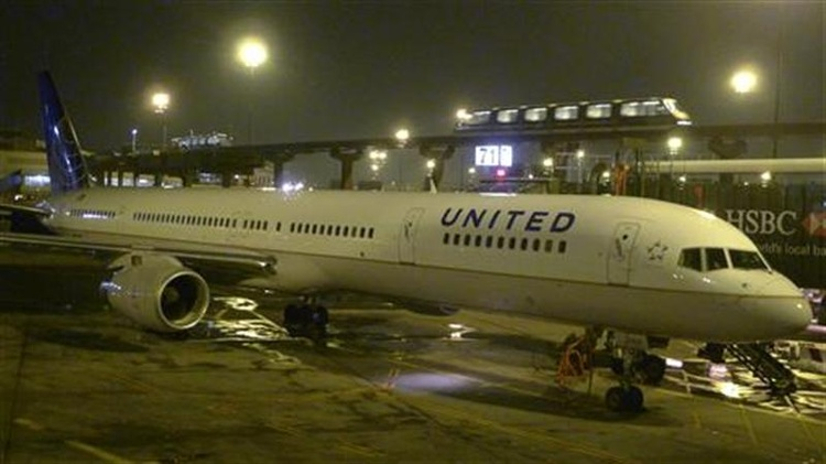 Ewr Airport Logo: United Airlines Flying Out Of Kalamazoo-Battle Creek Int'l